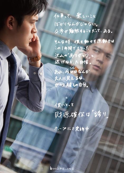 Doda 経理・財務・管理会計・内部統制の転職・求人情報-