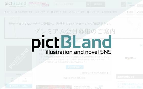 pictbland