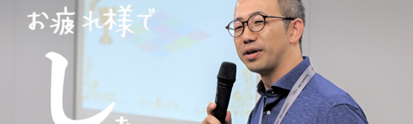 4cd04c38 8419 4055 bd0e e16a6db54802?1563499649