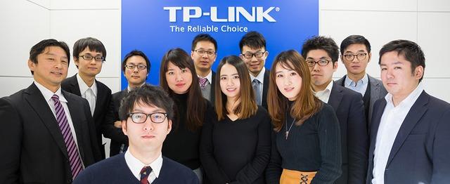 ティーピー リンク ジャパン 株式 会社