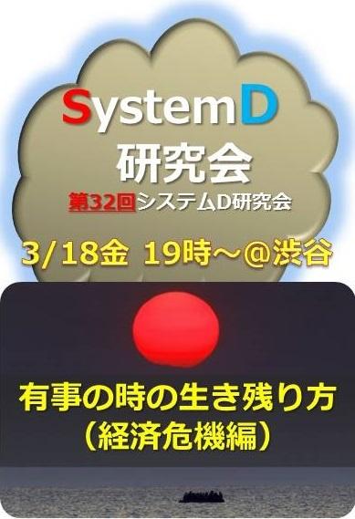 Dc6032d4 6b52 4046 877a 98dcceba04be