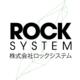 株式会社ロックシステム