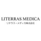 リテラス・メディカ株式会社