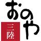 小野食品株式会社