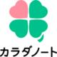 株式会社カラダノートBlog