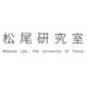 東京大学 松尾研究室's Blog