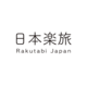 日本楽旅 STORYS