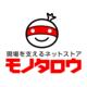 株式会社MonotaRO's post