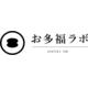 株式会社 お多福lab