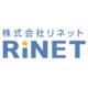 株式会社RINET