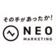 株式会社ネオマーケティング's post