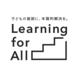 特定非営利活動法人 Learning for All