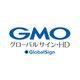 GMOグローバルサイン・ホールディングス
