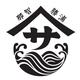 株式会社ヤマサ脇口水産