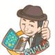Haruyuki Kamijo