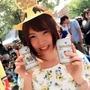 Ayumi Uchida